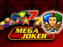 Аппарат на деньги Mega Joker