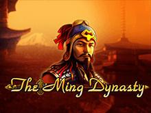 The Ming Dynasty в клубе на деньги