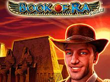 Book Of Ra Deluxe в Вулкане удачи на деньги